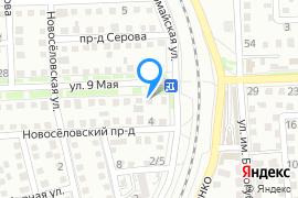 «Pogoram.net»—Экскурсии в Евпатории