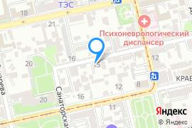 «Прокат в Евпатории»—Аренда авто в Евпатории