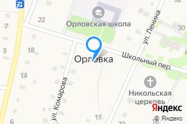 «Вязовая роща»—Гостиница в Севастополе