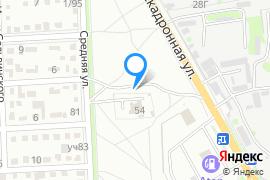 «Космос-Какаду»—Гостиница в Евпатории