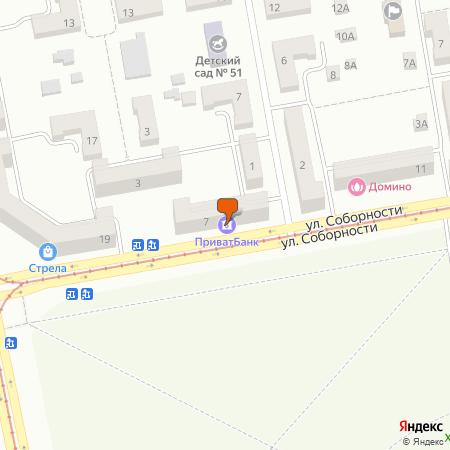 Косіора вул., 7