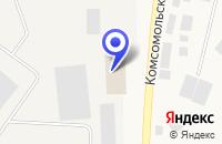 Схема проезда до компании СКЛАДСКОЙ КОМПЛЕКС РЕГАЛИЯ в Североморске