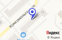 Схема проезда до компании ТЦ ВЕТЕРАН в Североморске