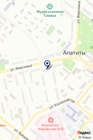 АПАТИТСКИЙ ФИЛИАЛ на карте Апатитов