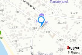 «ДЖУЛИЯ»—Гостиница в Севастополе