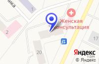 Схема проезда до компании АТЕЛЬЕ ПО РЕМОНТУ ОБУВИ МАРКИЗА в Североморске