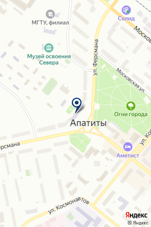 ГЕОЛОГИЧЕСКИЙ ИНСТИТУТ на карте Апатитов