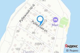 «Мыс»—Гостиница в Севастополе
