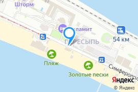 «Первый пляж»—Кемпинг в Евпатории