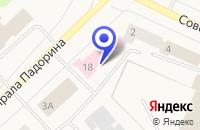 Схема проезда до компании АПТЕЧНЫЙ ПУНКТ в Североморске