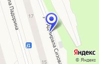Схема проезда до компании МАГАЗИН МИР МЕБЕЛИ СЕВЕРОМОРСК в Североморске