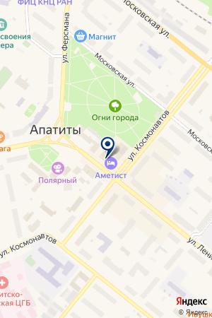 АПАТИТСКИЙ МОЛОДЕЖНЫЙ СОЦИАЛЬНЫЙ ЦЕНТР на карте Апатитов
