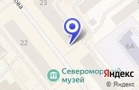 Схема проезда до компании ЮВЕЛИРНЫЙ МАГАЗИН ГИАЦИНТ в Североморске