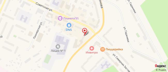 Карта расположения пункта доставки Билайн в городе Североморск