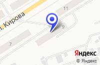 Схема проезда до компании ТЦ НОРД в Североморске