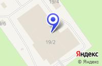 Схема проезда до компании МАГАЗИН ПРИМА-ПРОДУКТ в Апатитах