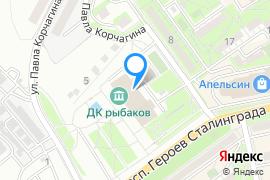 «Культурно-информационный Центр»—Дом культуры в Севастополе
