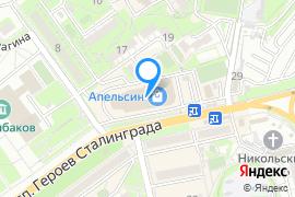 «Апельсин»—Бильярдный клуб в Севастополе