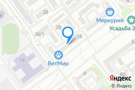 «Fresh House»—Хостел в Севастополе