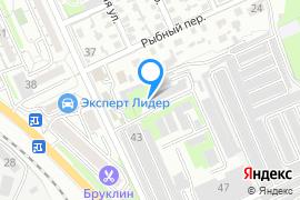«Автопрокат в Крыму»—Аренда авто в Севастополе
