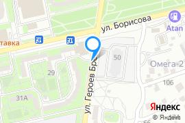 «Fit Plus»—Салон красоты в Севастополе