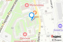 «Общежитие ЧФ Российской Федерации»—Общежитие в Севастополе