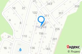 «Дивалис»—Гостиница в Севастополе