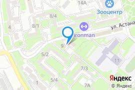 «Ярд»—Гостиница в Севастополе