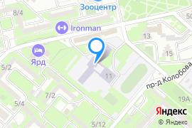 «Релакс»—Салон красоты в Севастополе