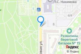 «GRILL CLUB МАДЕРА»—Кафе в Севастополе