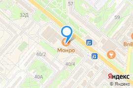 «40 миля»—Развлекательный центр в Севастополе