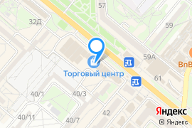 «Ваш Лаваш»—Кафе в Севастополе