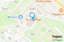 «Harat's pub»—Кафе в Севастополе