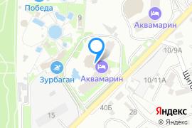 «Аквамарин»—Гостиница в Севастополе