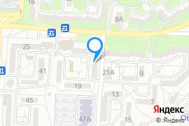 «Черный Апельсин»—Кафе в Севастополе