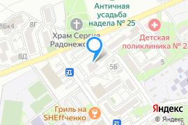 «Музыкальная школа № 5»—Музыкальное образование в Севастополе