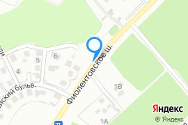 «Орлиное Гнездо»—Гостиница в Севастополе