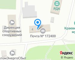 Схема местоположения почтового отделения 172400