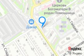 «Муссон»—Спортивный клуб в Севастополе