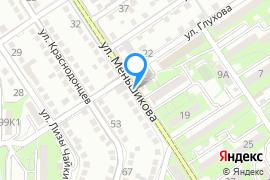 «Чайка»—Хостел в Севастополе