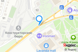 «Камила»—Кафе в Севастополе