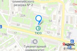 «Севастопольский театр юного зрителя»—Театр в Севастополе