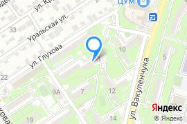«Мастерская тела»—Фитнес-клуб в Севастополе