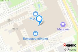 «Турбина»—Развлекательный центр в Севастополе