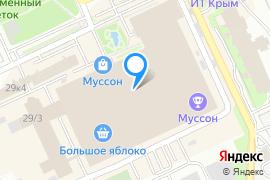 «Бампербол»—Развлекательный центр в Севастополе
