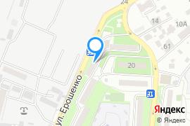 «Белая Гвардия»—Кафе в Севастополе