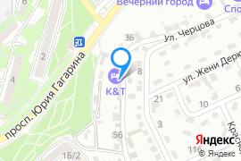 «К&Т»—Гостиница в Севастополе