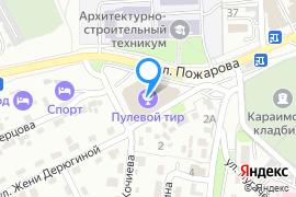 «Севастопольский государственный летний цирк»—Цирк в Севастополе