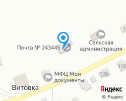 Схема местоположения почтового отделения 243445