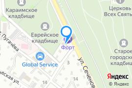 «Форт»—Гостиница в Севастополе